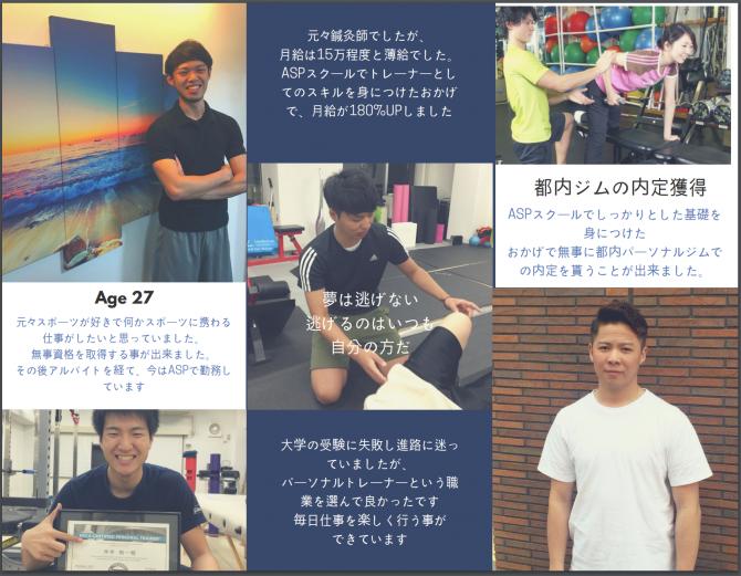 スクリーンショット 2018-05-08 09.34.06
