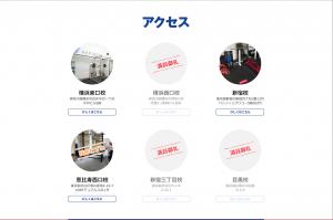 スクリーンショット 2018-06-18 20.42.56